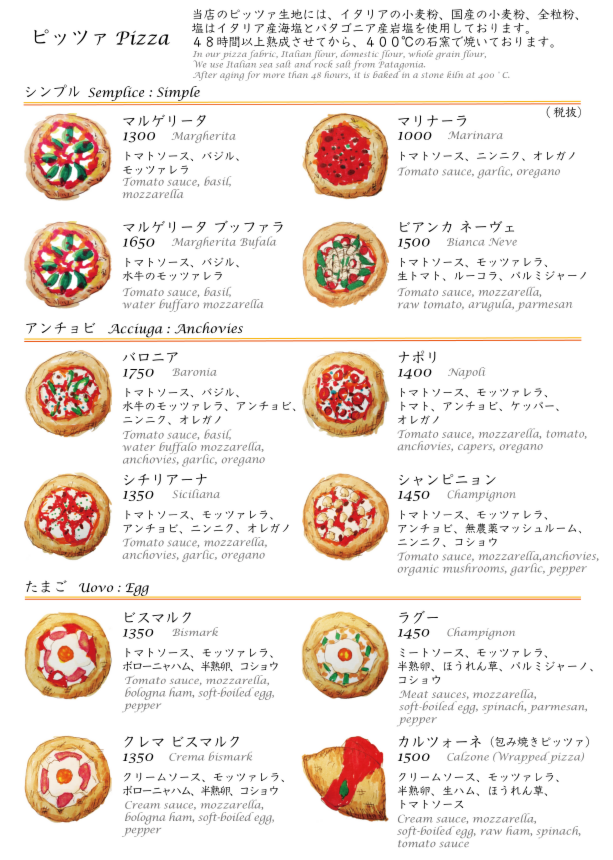 menu-pizza2018-01.png